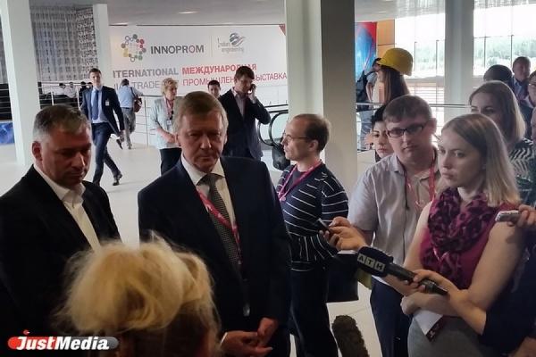 «Это ли не нанотехнологии»? Чубайс построит на Урале Циклотронный центр ядерной медицины