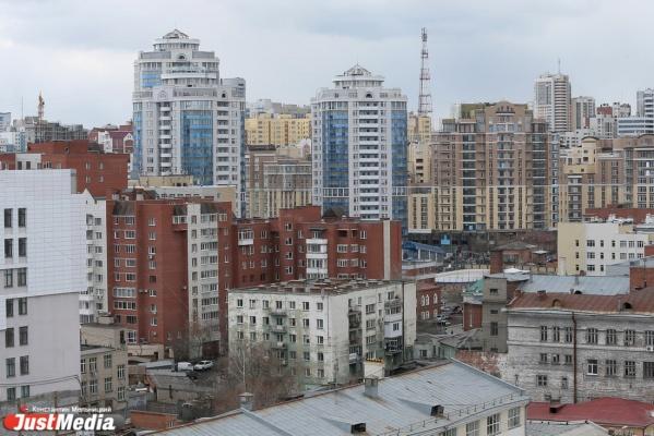 Екатеринбург сможет поучаствовать в конкурсе на звание «умного города»
