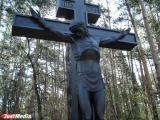 Старейшее кладбище Екатеринбурга может стать туристическим объектом