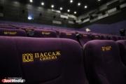 Екатеринбуржцы первыми в России увидят премьеру «Светской жизни» Вуди Аллена