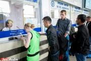С 1 октября свердловчне смогут покупать билеты на Южном автовокзале через Интернет