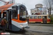 В центре Екатеринбурга на три дня перекроют движение трамваев