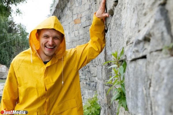 Ян Кожан: «Во вторник в Екатеринбурге будет пасмурно и дождь»