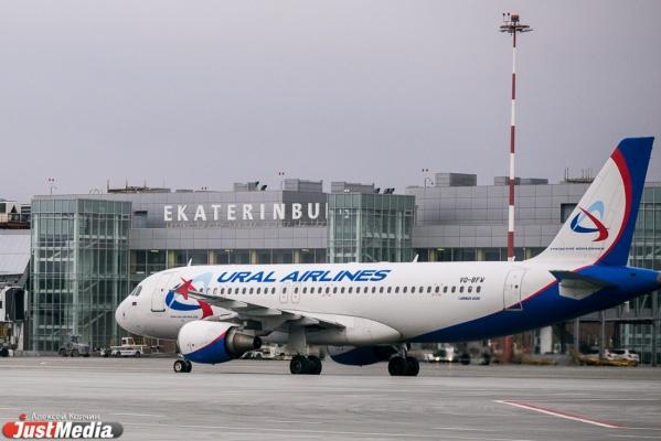 «Уральские авиалинии» отменили все рейсы в мятежную Турцию
