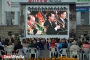 Рекорд побит! Венский фестиваль-2016 в Екатеринбурге посетили 56 тысяч человек