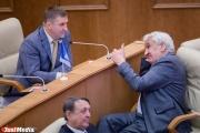 Свердловские депутаты раскрыли свои доходы. Самые богатые — Кушнарев и Павлов