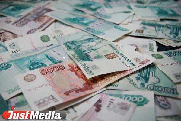 Доходы свердловского бюджета показали положительную динамику