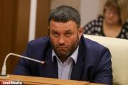 Вслед за Матерном от переизбрания в заксобрание отказался Носков