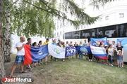 45 активистов отправились из Екатеринбурга в агитпробег «Профсоюзы за достойный труд»