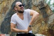 Александр Цариков: «В среду в Екатеринбурге дождь, возможны грозы»