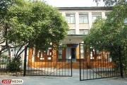 Ко Дню города мэрия Екатеринбурга открывает современнейшую школу с конференц-залом, который не уступает ТЮЗу