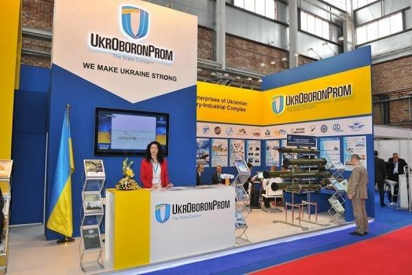 На объекте «Укроборонпрома» произошел взрыв