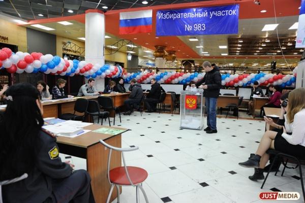 Конкурс в свердловское заксо по одномандатным округам составил 9 человек на место