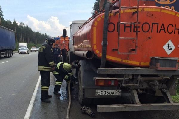 Последствия утечки бензина на ЕКАДе устранены