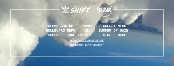 Adidas Future Shift