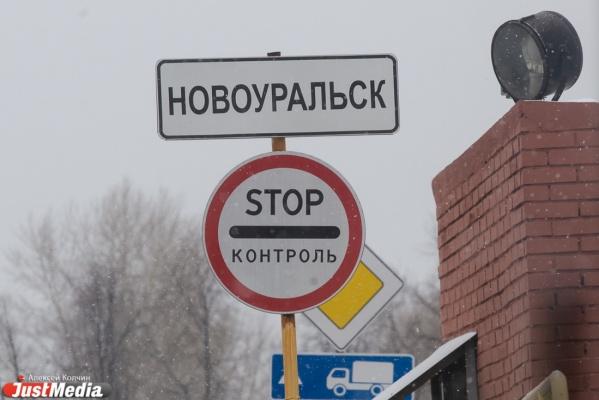 Построили снуля затри месяца: вНовоуральске открылось безотходное производство строительных материалов