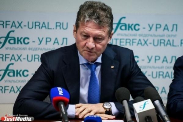 Андрей Козицын рассказал о планах постройки новой арены для «Автомобилиста»