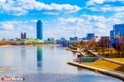 В Екатеринбурге будет работать «Школа главного архитектора»