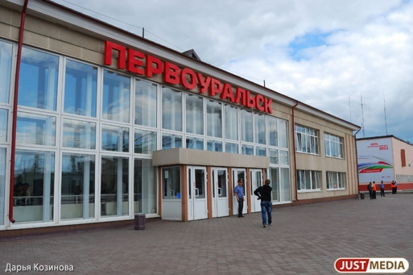 В Свердловской области сформировали управленческие команды для 17 моногородов