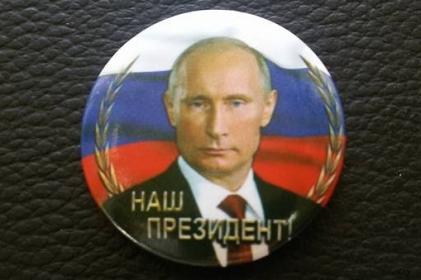 Флешмоб #УралЗаПутина заполонил соцсети свердловских единороссов. ФОТО