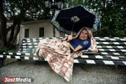Константин Киселев: «В пятницу в Екатеринбурге гроза с градом и дождем»