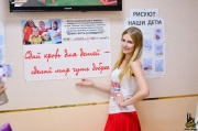 «Мисс Вело-Город 2016» стали донорами самой редкой крови