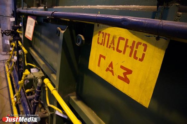 ВНижнем Тагиле при демонтаже газопровода рабочий упал свысоты