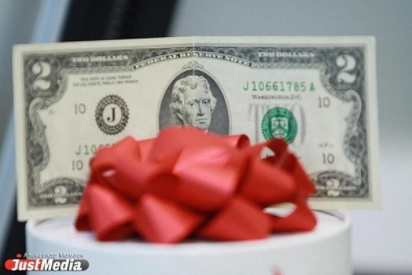Доллар и руб. упали вцене