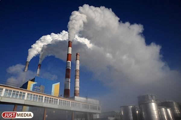 Евгений Куйвашев утвердил схему и программу долгосрочного развития электроэнергетики региона