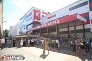 «Это настоящий храм хоккея». В Екатеринбурге торжественно открыли «Дацюк Арену»