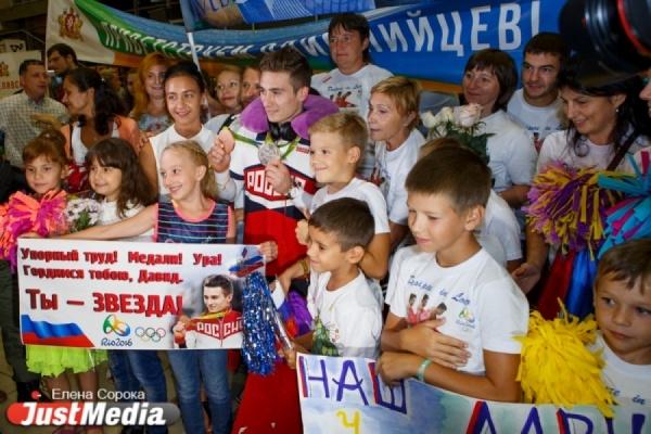 «Не думал, что будет столько встречающих!». Давид Белявский вернулся в Екатеринбург с Олимпиады в Рио