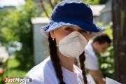 Жители Богдановича задыхаются от вони: «Дышать нечем, дети постоянно кашляют»