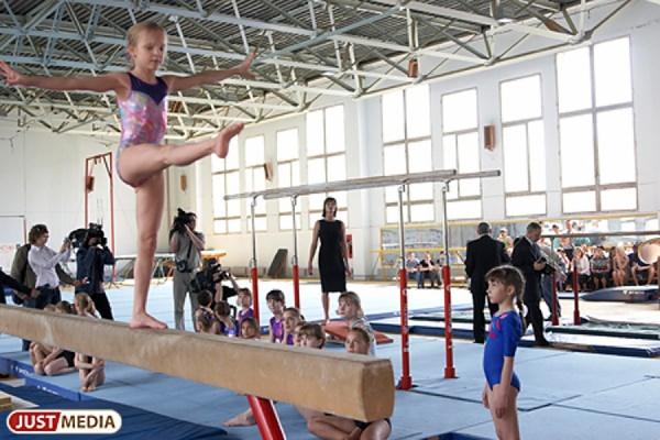 В Екатеринбурге открыли академию спортивной гимнастики