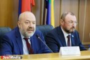 Павел Крашенинников: «Поправки в закон о капремонтах Госдума примет уже в осеннюю сессию»