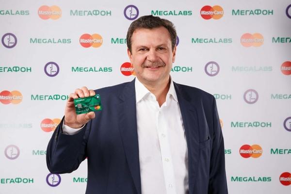 «Мегафон» выпустит свою банковскую карту