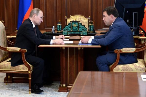 Путин и Куйвашев обсудили вопросы сохранения лидерства Среднего Урала в промышленности и выполнение социальных обязательств