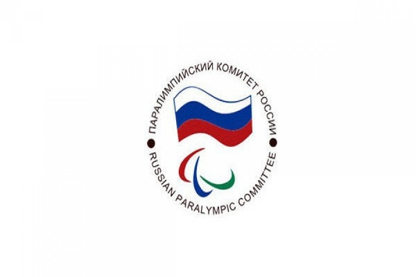 CAS должен допустить спортсменов из РФ кПаралимпийским играм вРио