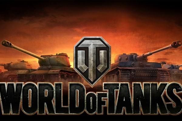«Билайн» приглашает на первый 24-часовой марафон по игре в World of Tanks в Екатеринбурге