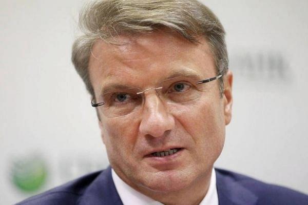 Руководитель Сбербанка поведал опризнаках нормализации экономикиРФ