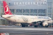 Михаил Мальцев: «Возобновление турпоездок в Турцию — это хорошо, но ажиотажа ждать не стоит»