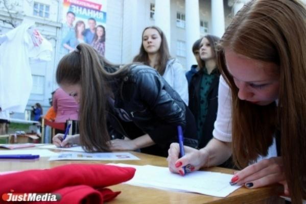 Российских школьников научат вести семейный бюджет