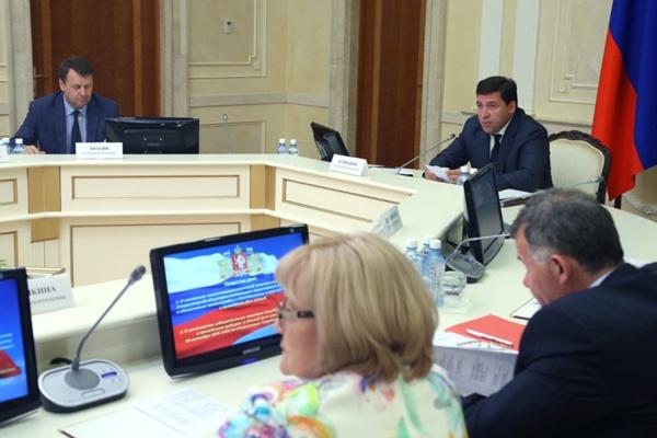 Безопасность в свердловских школах обошлась областному бюджету в 228 млн рублей