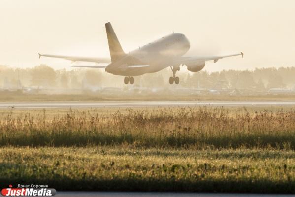 Уральцы стали чаще летать на самолетах внутри страны