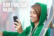Телефоны уральцев стали «умнеть» быстрее