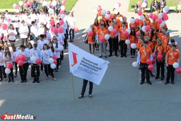 УрФУ подарит новым студентам звезду