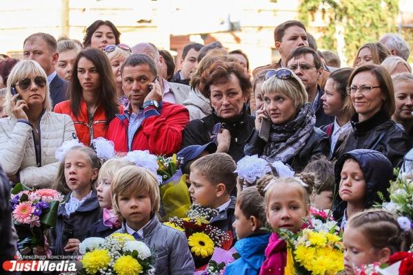 «Свободные места еще есть». В школы Екатеринбурга зачислили более 17,5 тысячи первоклашек