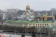 Епархия предлагает екатеринбуржцам раскрасить храмы города