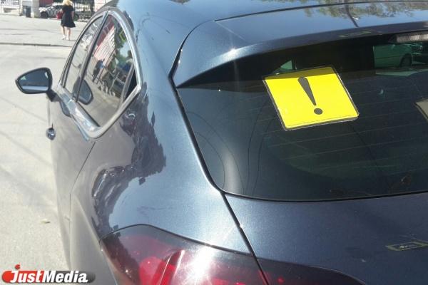 В Российской Федерации стало труднее получить водительское удостоверение