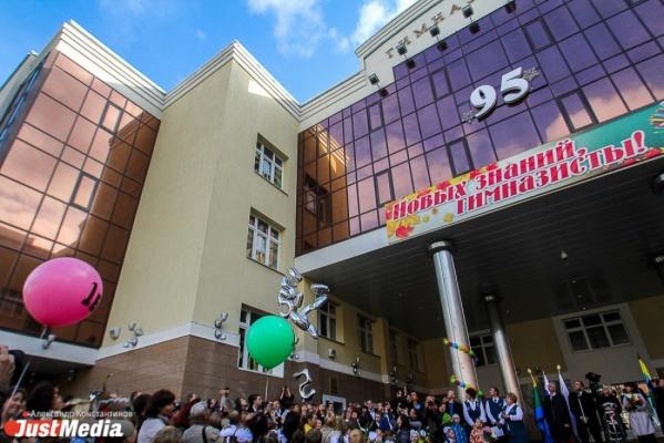 Руководители Екатеринбурга примерили на себя роль педагогов