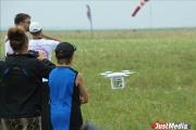 В небе над Сысертью пройдут гонки дронов